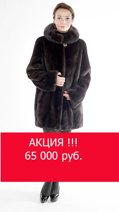 Арт.383. Куртка из скандинавской норки. Длина 80см. Раз.44-54.